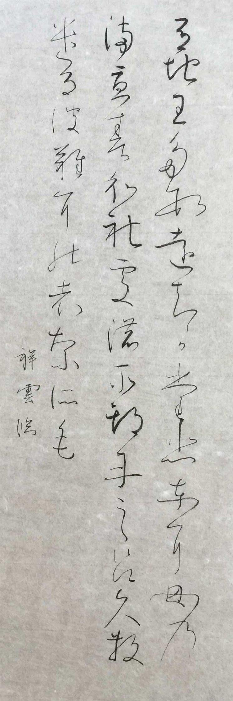 hiragana20160409