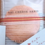 Japan is Awesome: Cheese Sand
