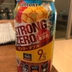 Japan is Awesome- Chu-hi