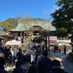 Japan is Awesome – Hatsumode