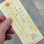 Japan is Awesome – Fortunes